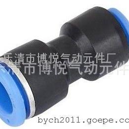 气动接头软管接头 塑料直通接头PU10 终端快插对接头 EPU10