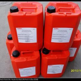 真空泵油,GS77真空泵油零售批发