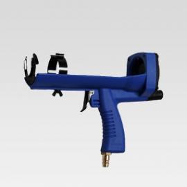 德国Beyer & Otto GmbH喷枪