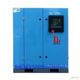 上海德励空压机DL-20A,15KW螺杆式空压机2.4立方