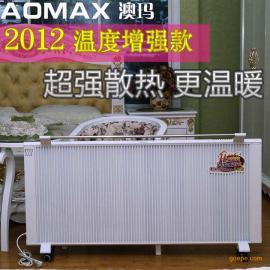 2012碳纤维电暖器AM-2800B,品牌之选