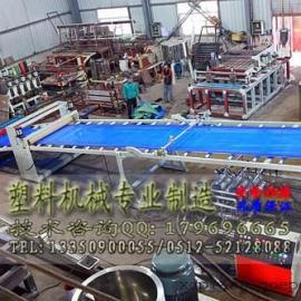 PP、PE塑料片材生产线价格|PE塑料片材生产设备厂家直销