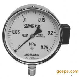 布莱迪远传销售电阻远传压力表现货YTZ