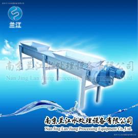 WLS-260螺旋输送机生产公司 输送机价格