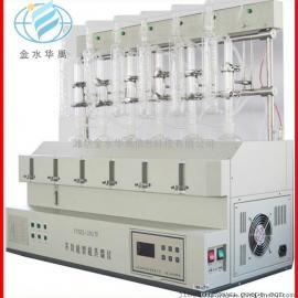 一体化智能蒸馏仪、蒸馏仪,食品药品、水质监测用