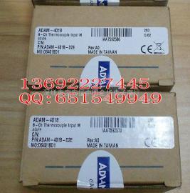 ADAM-4018 研华 8路热电偶输入模块