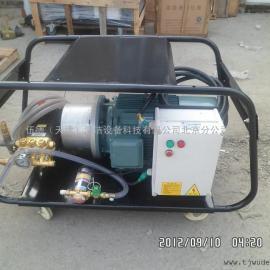 WD5022 500公斤高压清洗机