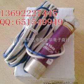 C7035A1064 C7035A1064J火焰探测器
