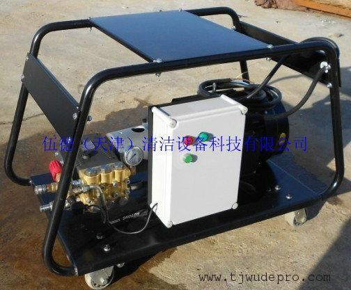 挖掘机350公斤高压清洗机