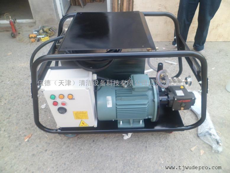 进口配置,电加热高压清洗机