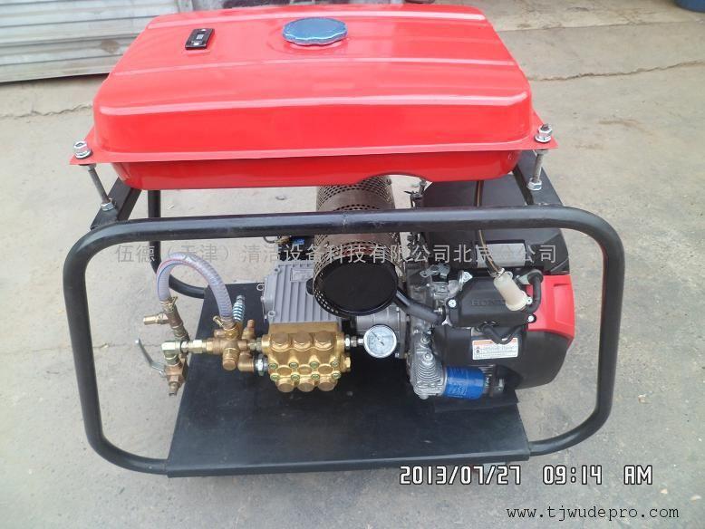 德国陶瓷柱塞泵,高压管道疏通机