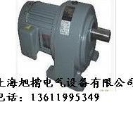 ATL减速电机GVM  GH-18-750