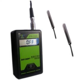 汗诺双温度记录仪-外置探头直价格