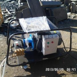 大理石专用高压冲洗机