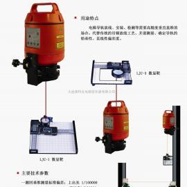 电梯导轨垂直度测量仪 ,垂准仪,激光垂准仪