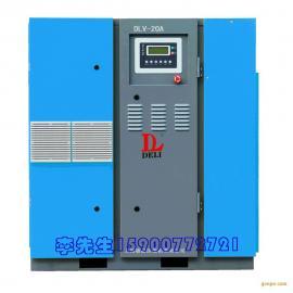 上海德励空压机DLV-20A,15KW变频螺杆式空压机