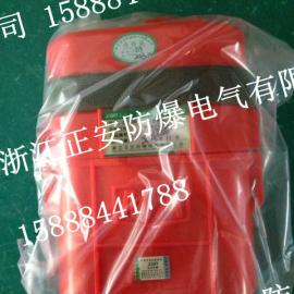 ZYX45生产厂家
