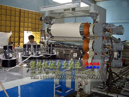 PVC片材生产线|PVC片材生产设备