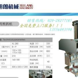 供应山东全自动煎药机首选广州旭朗、为你提供优质的产品