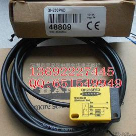 QH23SP6D美国邦纳BANNER光电传感器