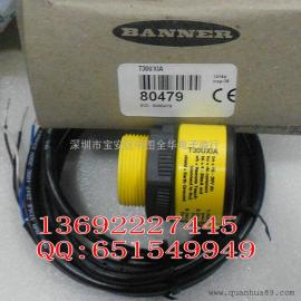 T30UXIA美国BANNER邦纳 超声波传感器 全新原装正品