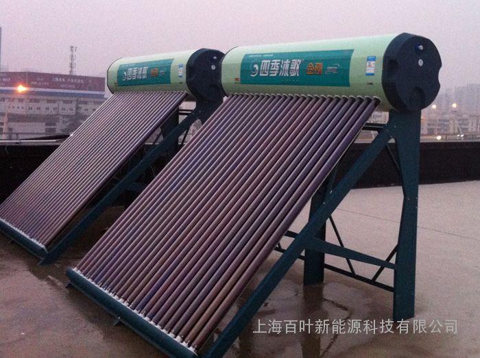 > 太阳能热水器