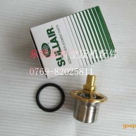 销售02250087-682寿力空压机温控阀芯