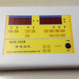 DJS-292B恒电位仪  上海雷磁恒电位仪