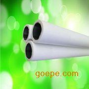 PPR铝塑管厂家批发(质量保证)
