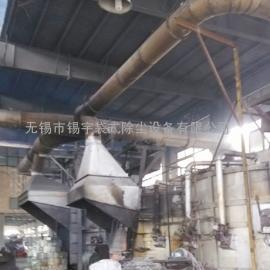熔炼炉吸尘罩