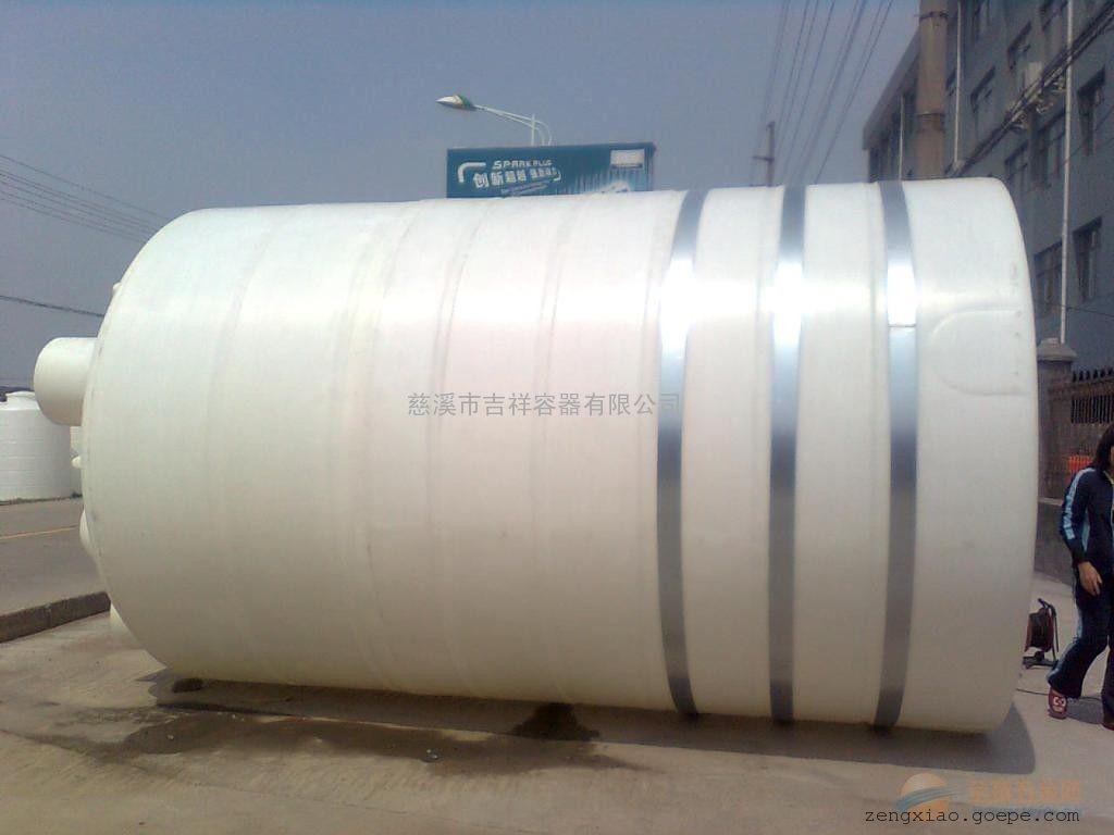 厂家直5吨PE水箱,5吨PE储罐厂商,5吨塑料水箱价格