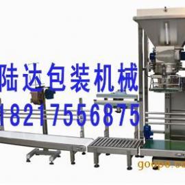 淀粉包装机 敞口袋包装机 25kg粉剂包装机