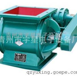 供应优质 刚性叶轮给料机星型卸料器 专业生产