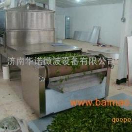 新型微波茶叶烘干机|茶叶烘干机