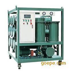 重庆公司厂家直销LD-C食用油真空滤油机