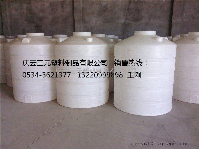 5吨塑料储罐5立方塑料桶价格5吨塑料桶厂家