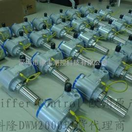DWM2000插入式电磁流量计 水流量传感器 批量现货 法国原产