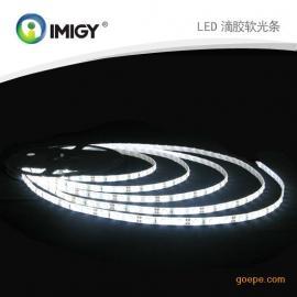 LED灯带安装 LED贴片灯带安装 宜美电子