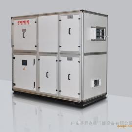PHNIX三集一体泳池热泵PASPW020S-G/泳池除湿设备