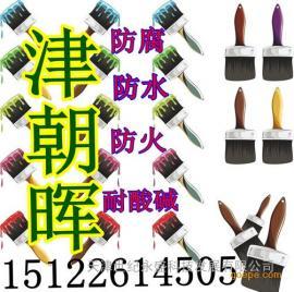 津朝晖牌有机硅耐高温油漆年末促销进行中