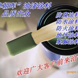 有机硅耐高温漆环保精品