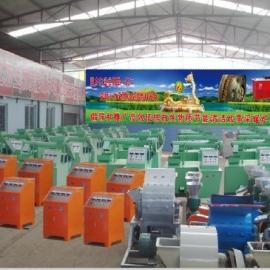 ST-首特宏发机制木炭机价格/首特宏发节能环保机制木炭机