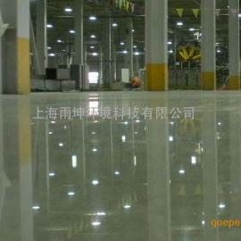杭州超能锂基混凝土密封固化剂地坪渗透剂促销