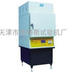 燃烧法沥青含量测定仪 现货