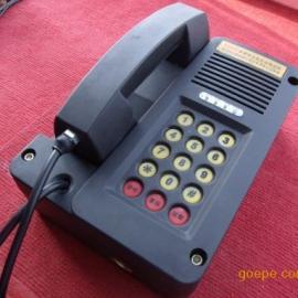 KTH116型本质安全型自动电话机
