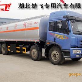30吨油罐运输车 30方拉油车 30吨运油车