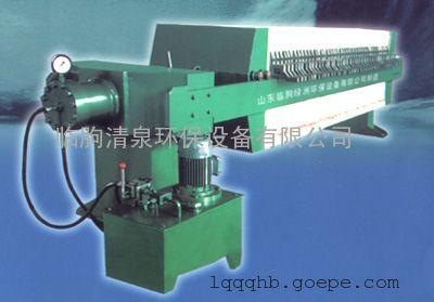 供应板框式压滤机  结构简单 操作方便