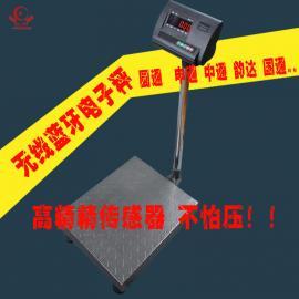 蓝牙电子秤,串口电子秤,USB电子秤,RS232电子秤