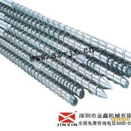 电木料专用螺杆料筒!pvc挤出机螺杆!塑料挤出机螺杆【金鑫】