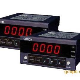 CU-81K琦胜CONCH计数器